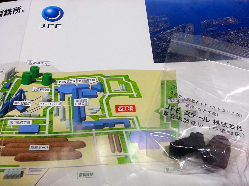 千葉市にある、JFEスチール(株)東日本製鉄所へ視察見学