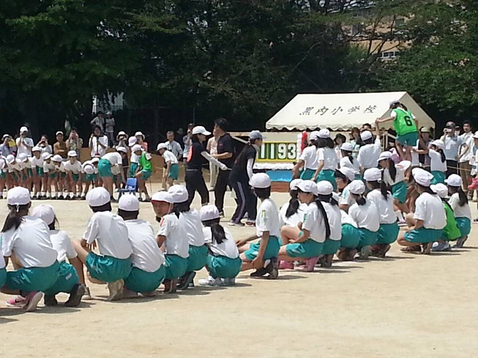 黒内小学校